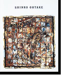SHINRO OHTAKE 1984-1987 大竹伸朗 展覧会カタログ