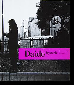 Daido hysteric No.6 1994 TOKYO 森山大道 写真集 DAIDO MORIYAMA