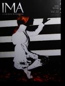 IMA Vol.11 2015 Spring 第11号 特集 進化するファッションフォトグラフィー