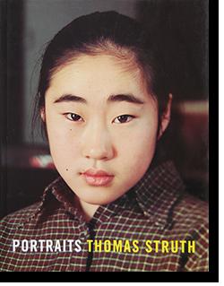 PORTRAITS Thomas Struth トーマス・シュトゥルート 写真集