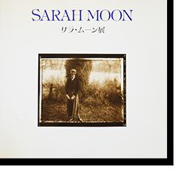 SARAH MOON サラ・ムーン展 巴里のエレガンスな視線