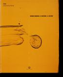 BRUNO MUNARI: IL DISEGNO, IL DESIGN ブルーノ・ムナーリ
