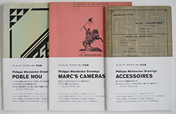 フィリップ・ワイズベッカー作品集 3冊セット Philippe Weisbecker Drawings 3 volume set