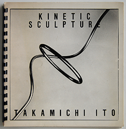 <img class='new_mark_img1' src='https://img.shop-pro.jp/img/new/icons7.gif' style='border:none;display:inline;margin:0px;padding:0px;width:auto;' />KINETIC SCULPTURE Takamichi ITO 伊藤隆道 作品集