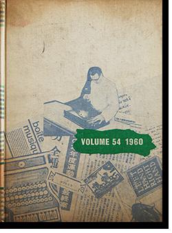 THE PENROSE ANNUAL Vol.54 1960 ペンローズ・アニュアル 第54号 1960年