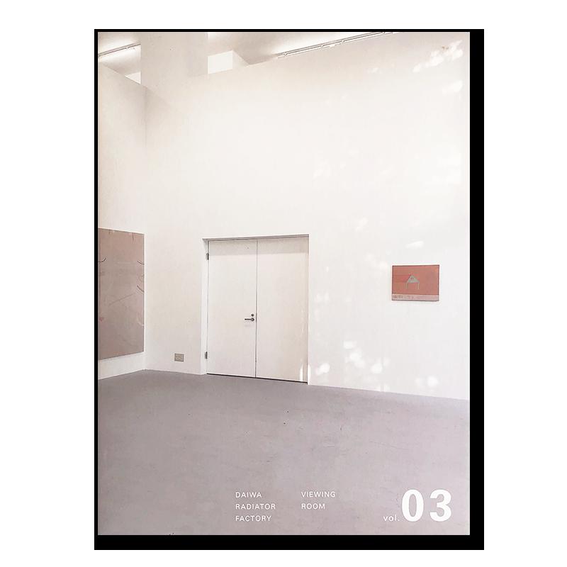DAIWA RADIATOR FACTORY VIEWING ROOM Vol.3