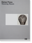 DAIWA PRESS VIEWING ROOM Vol.8 高松次郎 JIRO TAKAMATSU