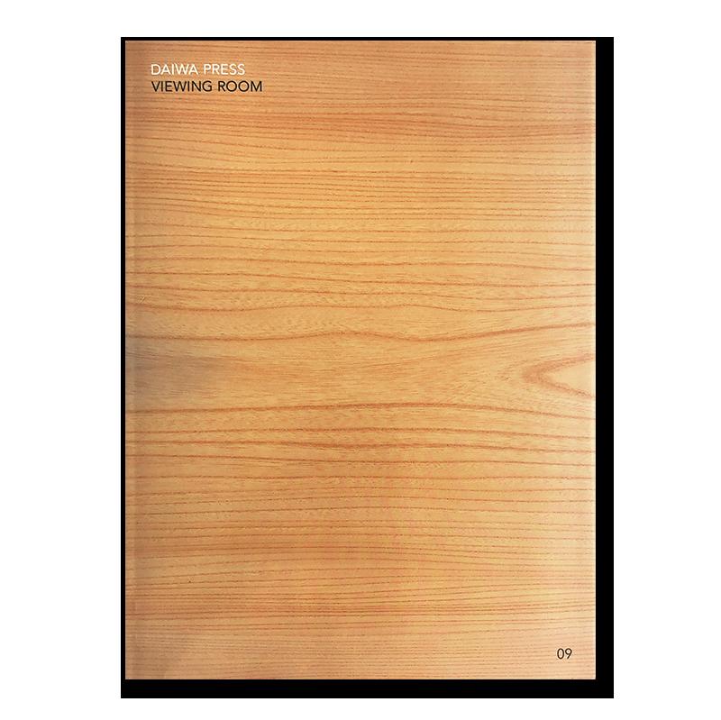 DAIWA PRESS VIEWING ROOM Vol.9 Yuki Kimura