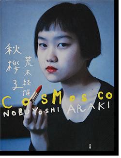 秋櫻子 荒木経惟 写真集 COSMOSCO Nobuyoshi Araki