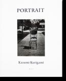PORTRAIT Kazumi Kurigami ポートレイト 操上和美 写真集