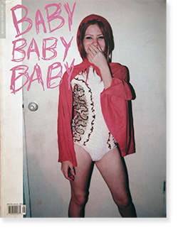 BABY BABY BABY No.5 i Tomala! 2006 primavera-verano ベイビーベイビーベイビー 2006年 5号