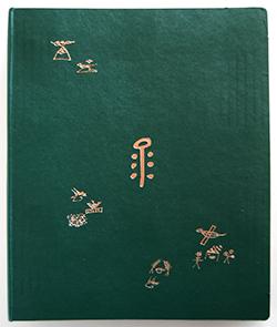 来源不同的時間: 来自茨满村的圖像 程新皓 写真集 TIME FROM DIFFERENT SOURCES Cheng Xinhao 署名本 signed
