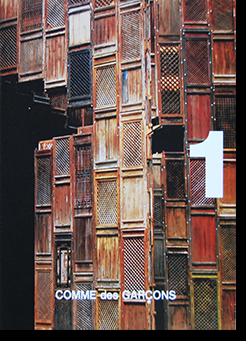 COMME des GARCONS × Ai WeiWei 2010 No.1 コム デ ギャルソン×アイ・ウェイウェイ DM