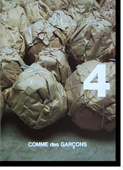 COMME des GARCONS × Ai WeiWei 2010 No.4 コム デ ギャルソン×アイ・ウェイウェイ DM