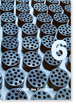 COMME des GARCONS × Ai WeiWei 2010 No.6 コム デ ギャルソン×アイ・ウェイウェイ DM