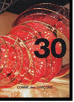 COMME des GARCONS × Ai WeiWei 2010 No.30 コム デ ギャルソン×アイ・ウェイウェイ DM