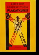 RUSSISCHER KONSTRUKTIVISMUS PLAKATKUNST ロシア構成主義 ポスター集