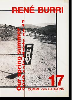 COMME des GARCONS × RENE BURRI 2012 No.17 コム デ ギャルソン×ルネ・ブリ DM