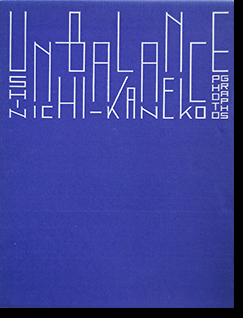 <img class='new_mark_img1' src='https://img.shop-pro.jp/img/new/icons7.gif' style='border:none;display:inline;margin:0px;padding:0px;width:auto;' />アンバランス 金子親一 写真集 UNBALANCE Shinichi Kaneko