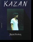 KAZAN Mayumi Hosokura 細倉真弓 写真集