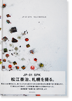 JP-01 SPK Taiji Matsue 松江泰治 写真集 新品未開封 unopened