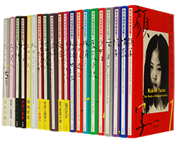 荒木経惟写真全集 全21巻揃 The Works of NOBUYOSHI ARAKI complete 20 ...