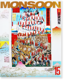 MONSOON volume 15 モンスーン 第15号 富士製紙 特集 富嶽図聚