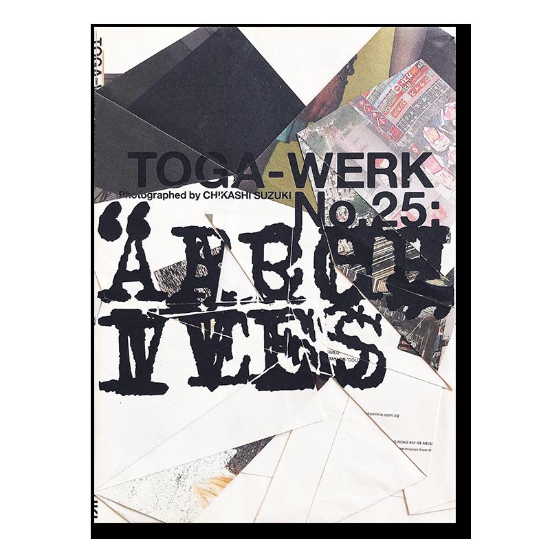 TOGA-WERK No.25: ARCHIVES トーガ 新品未開封 unopened