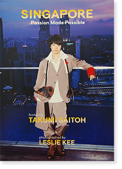SINGAPORE Passion Made Possbile TAKUMI SAITOH, LESLIE KEE 斎藤工 レスリー・キー
