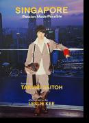 SINGAPORE Passion Made Possbile TAKUMI SAITOH, LESLIE KEE 斎藤工 レスリー・キー