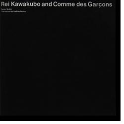 Rei Kawakubo and Comme des Garcons 川久保玲とコム デ ギャルソン ディヤン・スジック Deyan Sudjic