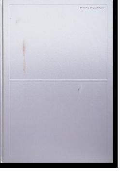 Mauve Deep: Works on Paper Keegan McHargue マーヴ・ディープ: ワークス・オン・ペーパー キーガン・マクハーギー