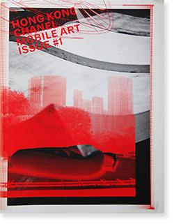 HONG KONG CHANEL MOBILE ART ISSUE #1