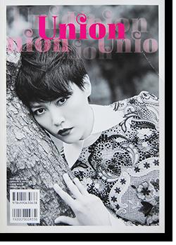 UNION Issue 04 2013 奥山由之 ホンマタカシ マーク・ボスウィック 他 Yoshiyuki Okuyama, Takashi Homma, Mark Borthwick