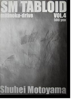 SM TABLOID vol.4 mitinoku-drive SHUHEI MOTOYAMA 陸奥ドライブ 本山周平 写真集