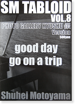SM TABLOID vol.8 GOOD DAY GO ON A TRIP Shuhei Motoyama いい日、旅立ち 本山周平 写真集