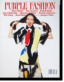 Purple Fashion Magazine spring summer 2014 volume 3, issue 21 パープルファッション