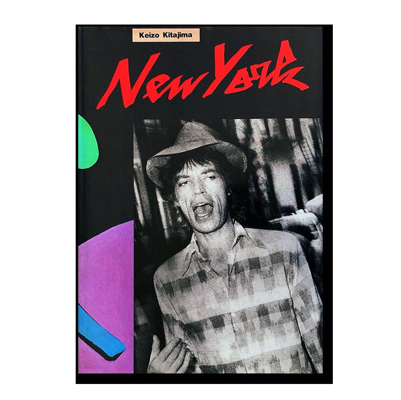 ニューヨーク 北島敬三 写真集 NEW YORK Keizo Kitajima