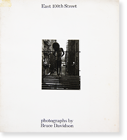 East 100th Street photographs by Bruce Davidson ブルース・デビッドソン 写真集