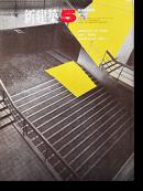 新建築 1968年5月号 第43号5月号 SHINKENCHIKU vol.43, 5 MAY, 1968