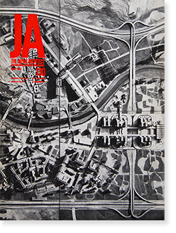 THE JAPAN ARCHITECT INTERNATIONAL EDITION OF SHINKENCHIKU vol.130 MAY 1967