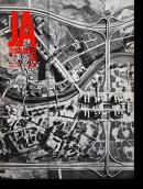 THE JAPAN ARCHITECT INTERNATIONAL EDITION OF SHINKENCHIKU vol.130 MAY 1967