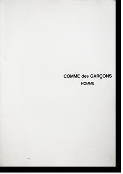 COMME des GARCONS HOMME No.24 Catalogue 1986 コムデギャルソン・オム カタログ 24号 1986年