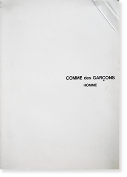 COMME des GARCONS HOMME No.25 Catalogue 1987 コムデギャルソン・オム カタログ 25号 1987年