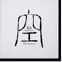 空 奈良原一高 写真集 KU Emptiness IKKO NARAHARA 署名本 signed