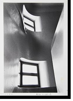 ドイツ表現派1920年代の旅 アインシュタイン塔 北井一夫 プリント The Journey into 1920s German Expressionism, Kazuo Kitai print