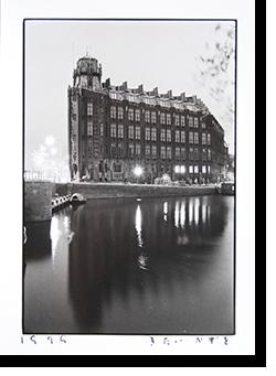 ドイツ表現派1920年代の旅 アムステルダム海運ビル 北井一夫 プリント The Journey into 1920s German Expressionism, Kazuo Kitai print