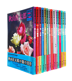 昭和写真全仕事 全15冊揃  Showa Shashin Zenshigoto(All Photo Works in Showa Period) Complete 15 Volume set