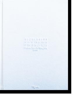 Maison Martin Margiela Published by RIZZOLI メゾン マルタン マルジェラ 作品集