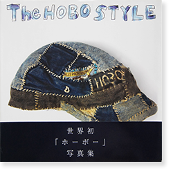 THE HOBO STYLE ホーボー・スタイル